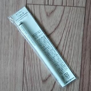 ムジルシリョウヒン(MUJI (無印良品))のアイブローくり出し式 無印良品 ダークブラウン(アイブロウペンシル)