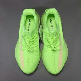 adidas - YEEZY BOOST 350 V2  27.5cm