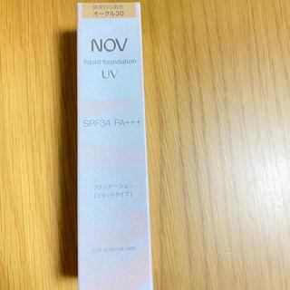 NOV - ノブ リキッドファンデーション  オークル30
