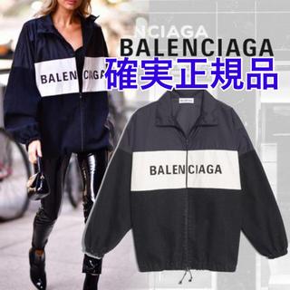 Balenciaga - BALENCIAGA オーバーサイズ  ロゴ ナイロンジャケット デニムトラック