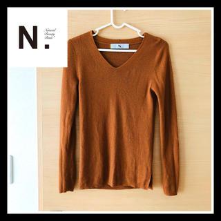 エヌナチュラルビューティーベーシック(N.Natural beauty basic)のN.(N. Natural Beauty Basic)ニット(ニット/セーター)