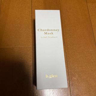 ビーグレン(b.glen)のb-glen シャルドネマスク 新品未使用(パック/フェイスマスク)