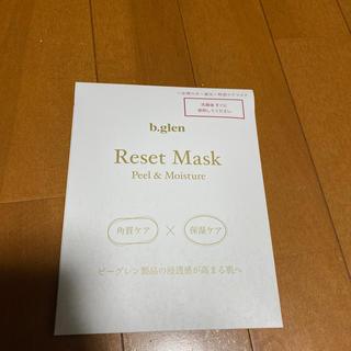 ビーグレン(b.glen)のb-glen リ・セットマスク 二枚入り 新品未使用(パック/フェイスマスク)