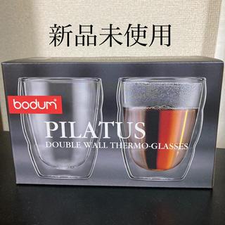 bodum - ボダム bodum PILATUS  ダブルウォールグラス 2個ペア