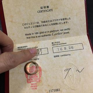 カルティエ(Cartier)のカルティエ ダイヤリング ピンクゴールド(リング(指輪))