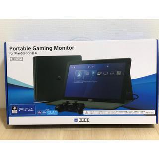 HORI PlayStation4 ポータブルゲーミングモニター
