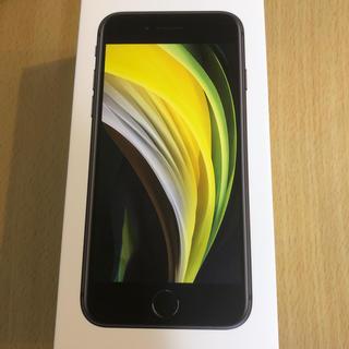 Apple - iPhone SE2 64GB 新品未使用品
