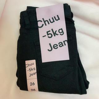 チュー(CHU XXX)の【即購入大歓迎】chuu -5kgジーンズ(スキニーパンツ)
