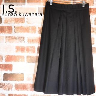 スナオクワハラ(sunaokuwahara)のsunao kuwahara ロングスカート(ロングスカート)