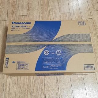 パナソニック(Panasonic)のyoshi様専用新品 パナソニック KZ-HP1100-K IHホットプレート (ホットプレート)