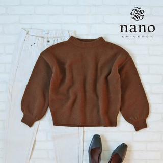 nano・universe - nano・universe 定価¥9,900 ヤク混モックネックプルオーバーニッ