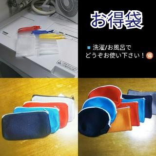 【送料込み】マグネシウム 洗濯ネット お得袋11枚 洗濯マグ君(洗剤/柔軟剤)