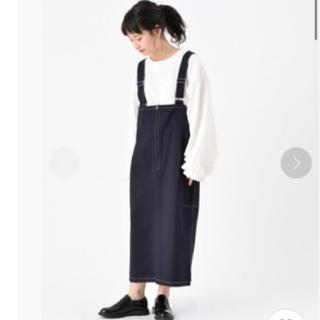 Kastane - 【カスタネ】ジャンパースカート