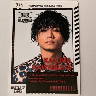 THE RAMPAGE - 川村壱馬 botカード