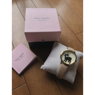 kate spade new york - kate spade 腕時計 フレンチ