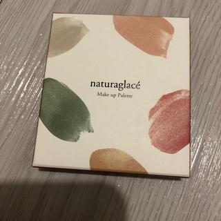 naturaglace - ナチュラグラッセ メイクアップパレットN01