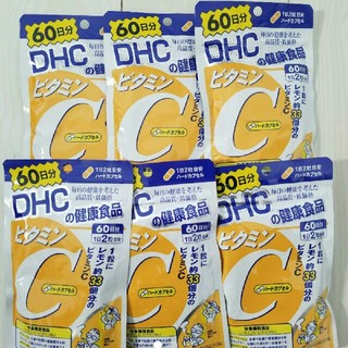 【6個セット】DHC ビタミンC ハードカプセル 60日 120粒