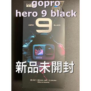 ゴープロ(GoPro)の【新品】GoPro  HERO9 Black CHDHX-901-FW(ビデオカメラ)