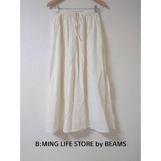 ビーミング ライフストア バイ ビームス(B:MING LIFE STORE by BEAMS)のタグ付き新品! ドロストフレアスカート8,690円(ロングスカート)