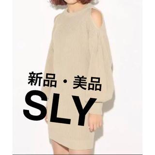 スライ(SLY)の『SLY』美品・肩あきミニ❤️ニットワンピース✨✨(ミニワンピース)
