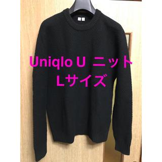 UNIQLO - UNIQLO U ユニクロユー ミドルゲージクルーネックセーター Lサイズ