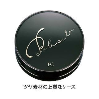 BBカバークッション ケースセット(SPF50+・PA++++)(BBクリーム)