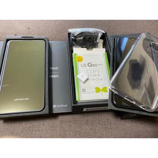Softbank - ソフトバンク LG G8X ThinQ
