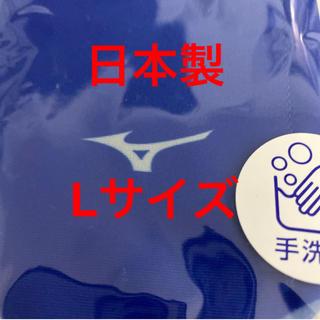 ミズノ(MIZUNO)のミズノ ロイヤルブルー Lサイズ(トレーニング用品)