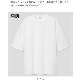 UNIQLO - ユニクロ エアリズムコットンオーバーサイズTシャツ 新品