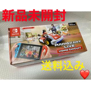 ニンテンドースイッチ(Nintendo Switch)の【新品未開封】マリオカート ライブホームサーキット(家庭用ゲームソフト)