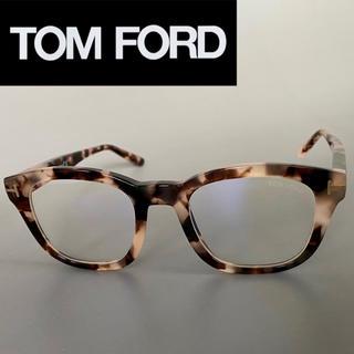 トムフォード(TOM FORD)のトムフォード べっ甲 メガネ 眼鏡 ウェリントン ブルーライトカット ブラウン(サングラス/メガネ)