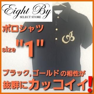 エイトバイ(Eight by)のEIGHT BY eight by エイトバイ✨ポロシャツ刺繍GOLD ゴールド(ポロシャツ)