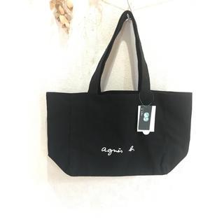 agnes b. - アニエスベー ボヤージュ トートバッグブラック 大きめサイズ 新品