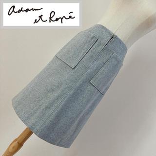 Adam et Rope' - アダムエロペ  フロントジップ台形スカート グレー