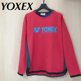 ヨネックス(YONEX)のYOXEX ヨネックス メンズ M トレーナー  ジャージ 長袖 トップス(ウェア)