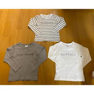 BREEZE - BREEZE Tシャツ3点セット