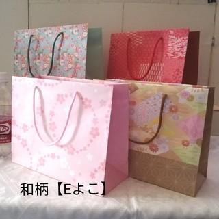 No.110和柄【Eよこ】 持ち手つき紙袋4枚¥480(送料無料)ハンドメイド(カード/レター/ラッピング)