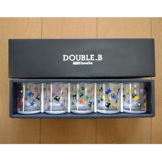 ミキハウス(mikihouse)の【新品】ダブルビー DOUBLE・B ミキハウス グラス セット(グラス/カップ)