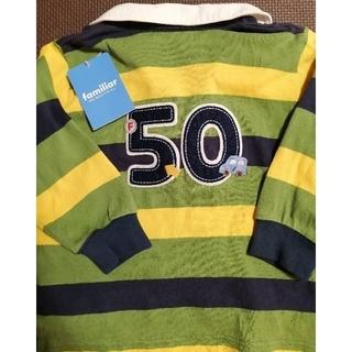 familiar - ファミリア ラガーシャツ 90サイズ