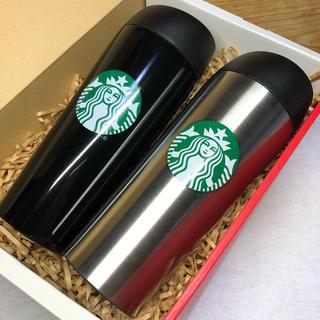 Starbucks Coffee - ☆新品未使用☆スターバックス ステンレスタンブラー 2個セット コストコ限定販売