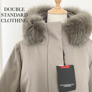 DOUBLE STANDARD CLOTHING - タグ付き未使用品★ダブルスタンダードクロージング★ダウンコート ダウンジャケット