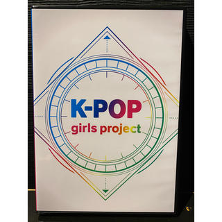 K POP GIRLS PROJECT!Kポップ2枚組DVD