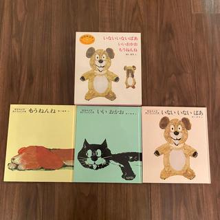 小学館 - 子供絵本3冊セット童心社