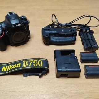 Nikon - D750 Nikon グリップ、バッテリーつき