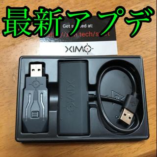 プレイステーション4(PlayStation4)の【PS4対応!】 ximapex(PC周辺機器)