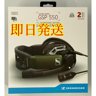 ゼンハイザー(SENNHEISER)のゼンハイザー ゲーミングヘッドセット SENNHEISER GSP 500(ヘッドフォン/イヤフォン)