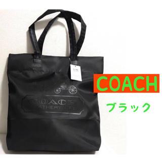 コーチ(COACH)のCOACH コーチ エコバッグ 新品未使用 タグ付き 7-17(エコバッグ)