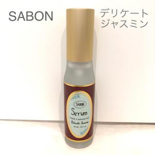 サボン(SABON)のSABON サボン ヘアセラム デリケートジャスミン(ヘアケア)