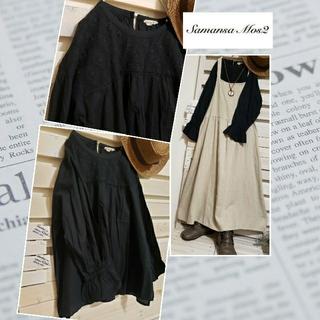 SM2 - Sm2 刺繍とキャンディスリーブが可愛い♡黒チュニック/ブラウス sizeF