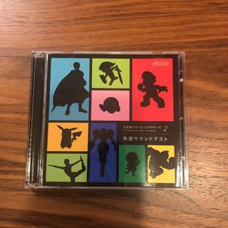 ニンテンドウ(任天堂)の大乱闘スマッシュブラザーズ 特選サウンドテスト CD(ゲーム音楽)